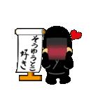 黒子(くろこ)2(個別スタンプ:11)