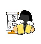 黒子(くろこ)2(個別スタンプ:12)