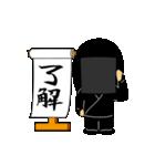黒子(くろこ)2(個別スタンプ:14)