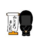 黒子(くろこ)2(個別スタンプ:15)