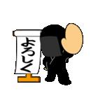 黒子(くろこ)2(個別スタンプ:16)
