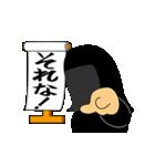 黒子(くろこ)2(個別スタンプ:17)