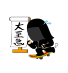 黒子(くろこ)2(個別スタンプ:19)