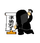 黒子(くろこ)2(個別スタンプ:20)