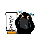 黒子(くろこ)2(個別スタンプ:21)