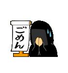 黒子(くろこ)2(個別スタンプ:22)
