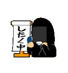 黒子(くろこ)2(個別スタンプ:25)