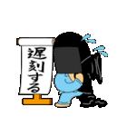 黒子(くろこ)2(個別スタンプ:26)