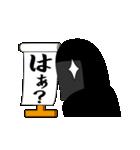 黒子(くろこ)2(個別スタンプ:28)