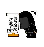 黒子(くろこ)2(個別スタンプ:29)