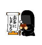 黒子(くろこ)2(個別スタンプ:30)