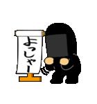 黒子(くろこ)2(個別スタンプ:31)