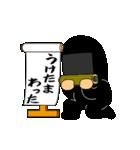 黒子(くろこ)2(個別スタンプ:32)