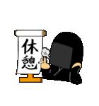 黒子(くろこ)2(個別スタンプ:34)