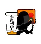 黒子(くろこ)2(個別スタンプ:35)