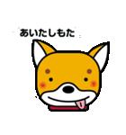 柴犬くんの日常 熊本弁編(個別スタンプ:3)