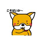 柴犬くんの日常 熊本弁編(個別スタンプ:6)