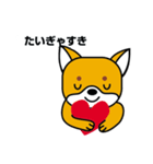 柴犬くんの日常 熊本弁編(個別スタンプ:9)
