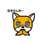 柴犬くんの日常 熊本弁編(個別スタンプ:27)