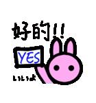 中国語スタンプ1(個別スタンプ:02)
