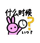 中国語スタンプ1(個別スタンプ:03)
