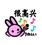 中国語スタンプ1(個別スタンプ:04)