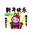 中国語スタンプ1(個別スタンプ:05)