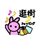 中国語スタンプ1(個別スタンプ:06)