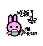 中国語スタンプ1(個別スタンプ:09)