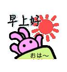中国語スタンプ1(個別スタンプ:10)