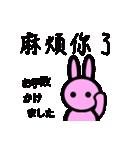 中国語スタンプ1(個別スタンプ:11)