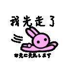 中国語スタンプ1(個別スタンプ:12)