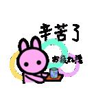 中国語スタンプ1(個別スタンプ:13)