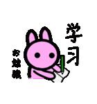 中国語スタンプ1(個別スタンプ:14)