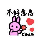 中国語スタンプ1(個別スタンプ:16)