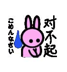 中国語スタンプ1(個別スタンプ:17)