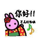 中国語スタンプ1(個別スタンプ:18)