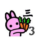 中国語スタンプ1(個別スタンプ:22)