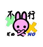 中国語スタンプ1(個別スタンプ:23)