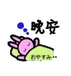中国語スタンプ1(個別スタンプ:24)
