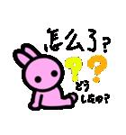 中国語スタンプ1(個別スタンプ:25)