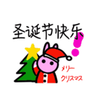 中国語スタンプ1(個別スタンプ:31)
