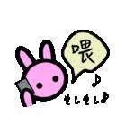 中国語スタンプ1(個別スタンプ:32)