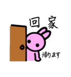 中国語スタンプ1(個別スタンプ:34)