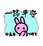 中国語スタンプ1(個別スタンプ:35)