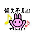 中国語スタンプ1(個別スタンプ:36)