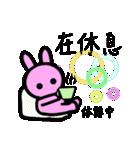 中国語スタンプ1(個別スタンプ:37)