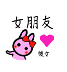 中国語スタンプ1(個別スタンプ:39)