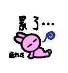 中国語スタンプ1(個別スタンプ:40)