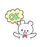 りぼんくま(個別スタンプ:01)